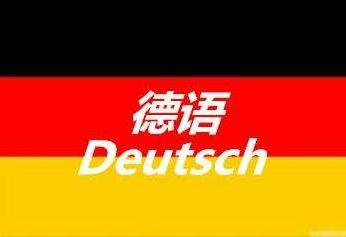 德语中和Nase有关的谚语