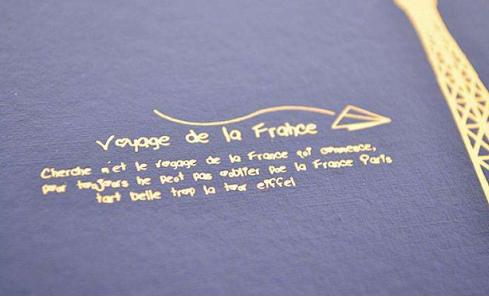 法语学习之法语作文范文