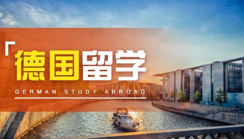 中国学生申请德国大学有哪些资格要求?