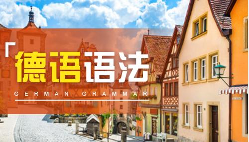 德语语法:以-ling结尾的名词