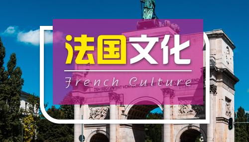 法国的重要节假日有哪些?(2)