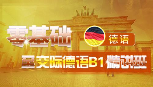 德国留学毕业很难吗?
