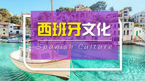 西班牙美食菜谱分享